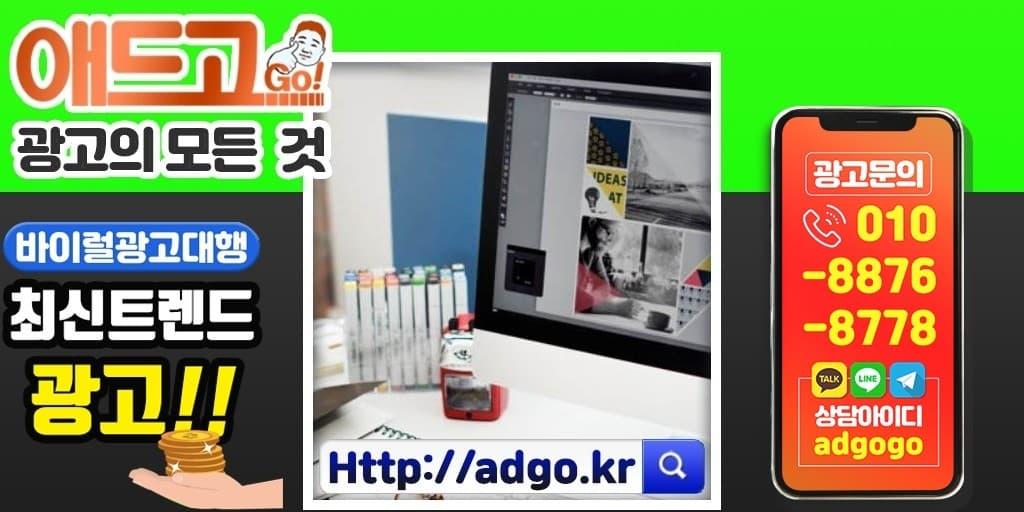다국어홈페이지만들기바이럴마케팅